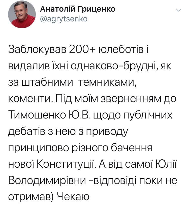 """Дебати на """"Суспільному"""": Зеленський і Порошенко не прийшли в студію, Тимошенко залишила її через кілька хвилин - Цензор.НЕТ 3696"""