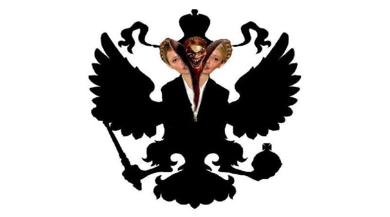 """Школа кремлівського фотошопу, Пуйло і ФІФло, антикорупційний стовп. Свіжі фотожаби від """"Цензор.НЕТ"""" - Цензор.НЕТ 3914"""