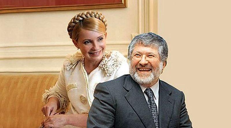 Юля + Ігор = ?