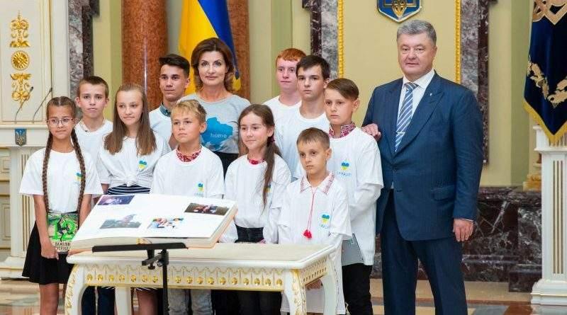Петро та Марина Порошенки з дітьми українських воїнів взяли участь у фіналі проекту «Книга Миру» (фото, відео)