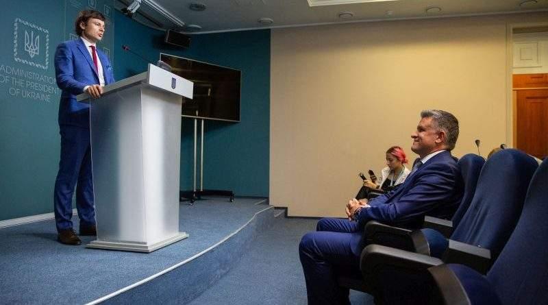 Президент звільнив заступника Глави АПУ Дмитра Шимківа і призначив на цю посаду Сергія Марченка (фото)