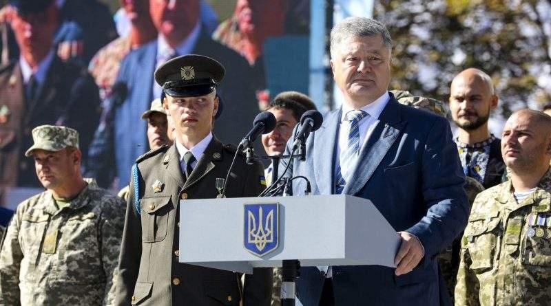Виступ Петра Порошенка під час урочистої церемонії підняття Державного Прапора України у Дніпрі (фото, відео)