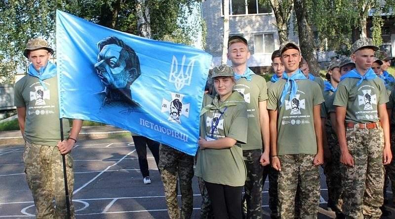 Всеукраїнська національно-патріотична гра «Джура-прикордонник» стартувала на Львівщині (фото)