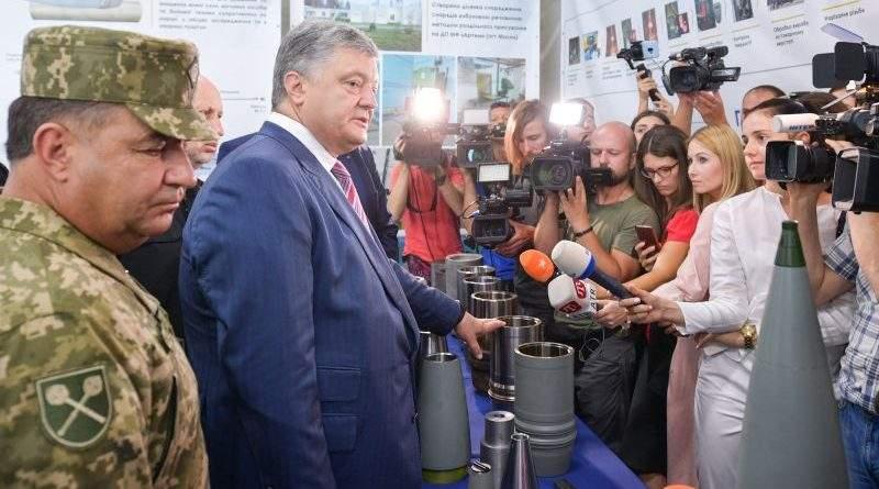 Петро Порошенко відвідав ДАХК «Артем» Державного концерну «Укроборонпром» (фото, відео)
