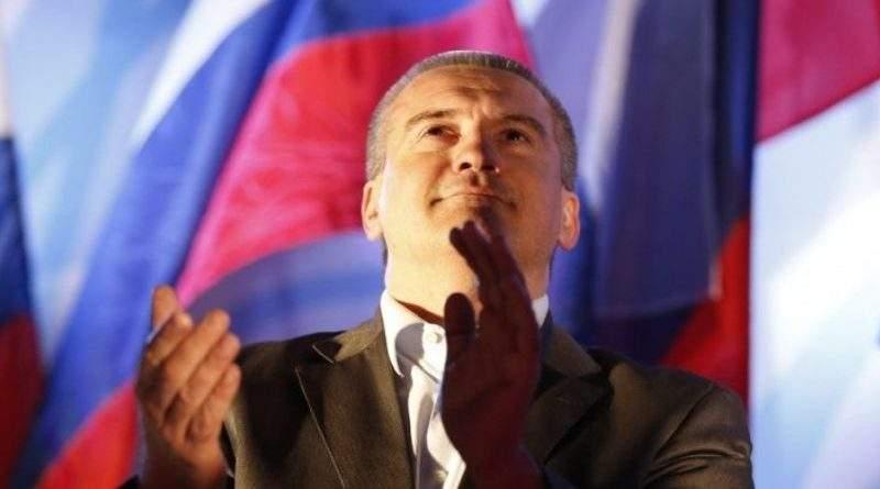 Сергій Аксьонов через суд вимагає зняти з нього санкції