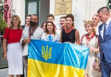 Робочий візит Марини Порошенко до Республіки Хорватія (фото)
