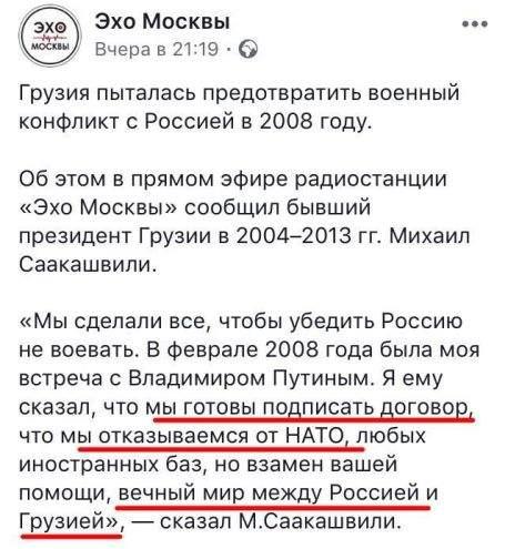 Деякі політики намагаються уникнути питань, пов'язаних з окупованим Кримом, перед виборами в 2019 році, - Чубаров - Цензор.НЕТ 2647