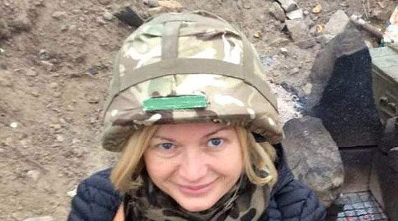 Як і за що тимошенківські манкурти судитимуть Ірину Геращенко