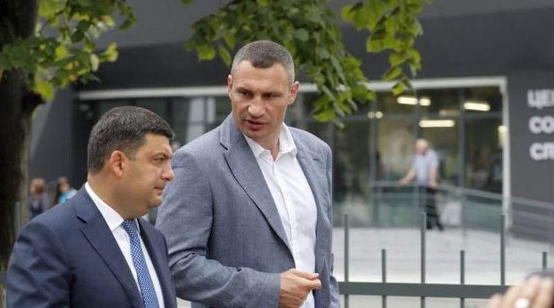 Уряд допоможе Києву з енергозабезпеченням
