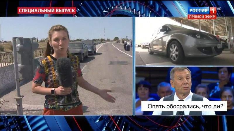 Едут ли украинцы в Крым?