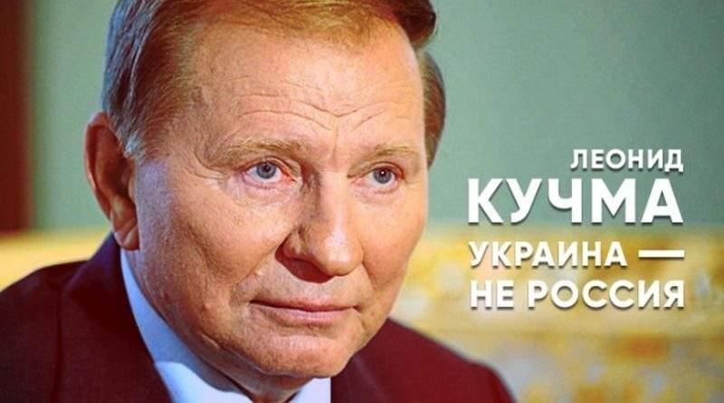 Україна – не Росія. 15 років поспіль (відео)