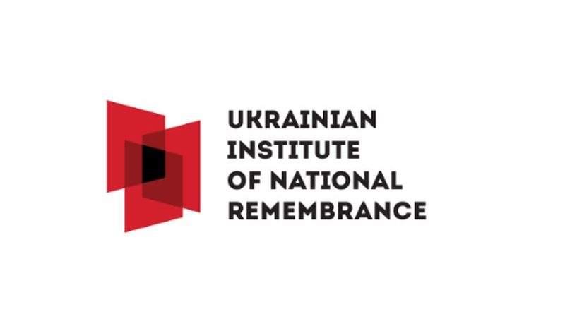 Український інститут національної пам'яті представив новий логотип