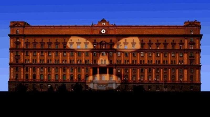 """""""Эта власть не справляєццо"""", бо в кремлі та на луб'янці сидять люди честі"""