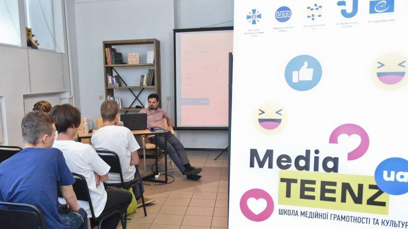 Media Teenz: Д. Золотухін прочитав школярам лекцію про безпеку в соцмережах (фото)