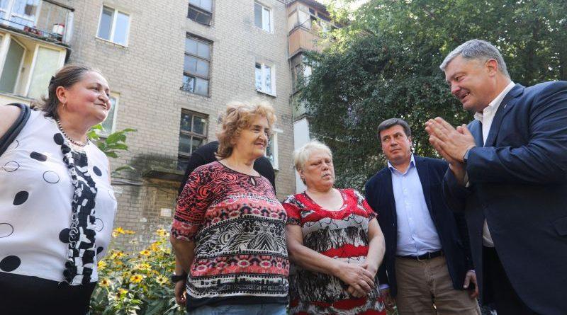 Робоча поїздка Президента України на Донеччину (фото, відео)