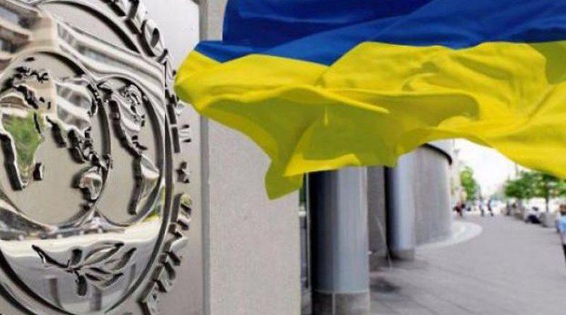 Місія МВФ прибуде до України на початку вересня