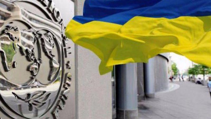 Миссия МВФ может прибыть в Украину до конца года
