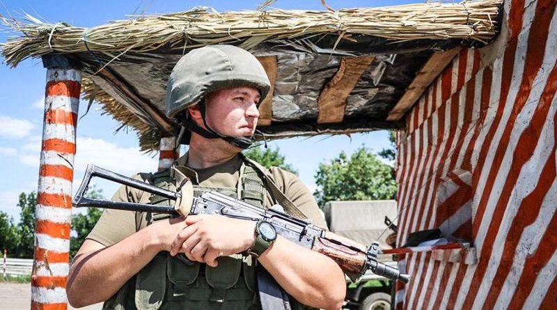 На Донеччині нацгвардійці зі складу ООС затримали чотирьох підозрюваних у співпраці з терористичною «ДНР»