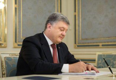 Президент підписав Закон щодо запобігання рейдерству земель в Україні