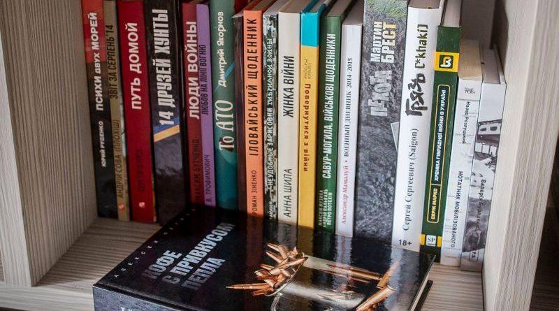 О солдатских книгах