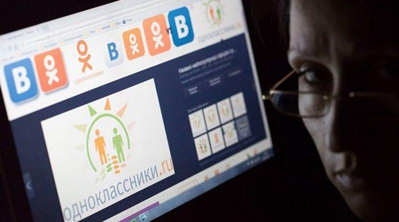 СБУ припинила діяльність одинадцятьох антиукраїнських адміністраторів у соцмережах (відео)