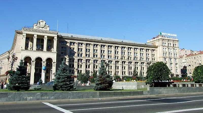 Укрпошта заробить на прозорій оренді частини Головпоштамту понад 70 млн грн