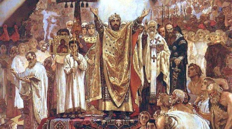 Крещение Киевской Руси. Духовная миссия Киева – та же, что и 1030 лет назад