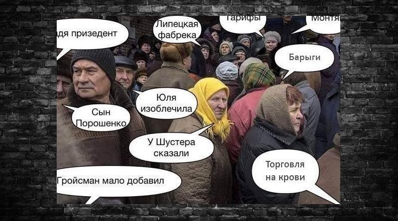 Щастя на плечі неідеальних українців