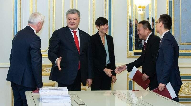 Президент України зустрівся з Міністром закордонних справ Норвегії (фото, відео)