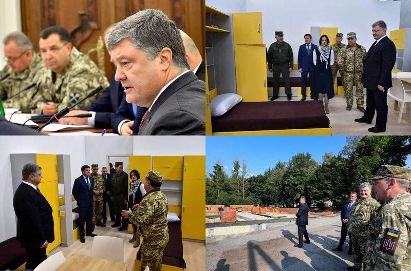 За счет возвращенных средств в Украине строят 184 общежития для 23 тыс. военных, - Порошенко - Цензор.НЕТ 2232