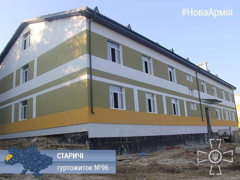 За счет возвращенных средств в Украине строят 184 общежития для 23 тыс. военных, - Порошенко - Цензор.НЕТ 456
