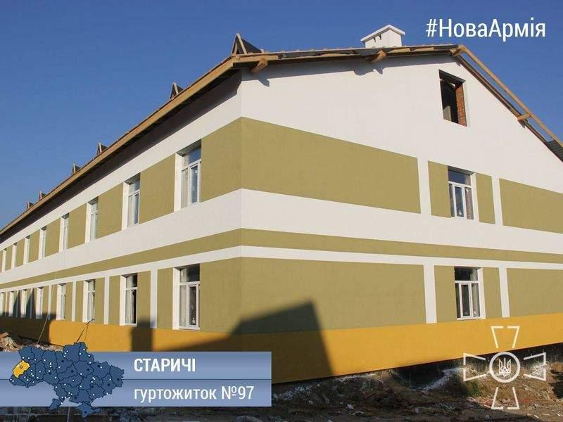 За счет возвращенных средств в Украине строят 184 общежития для 23 тыс. военных, - Порошенко - Цензор.НЕТ 2388