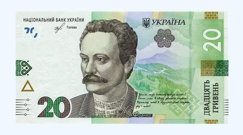Національний банк ввів в обіг оновлену банкноту номіналом 20 гривень (відео)