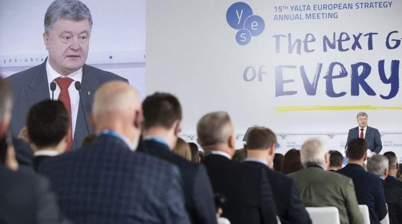 «До свидания, наш ласковый Миша...» – Петро Порошенко виступив на 15-й щорічній конференції YES (повний текст виступу, фото, відео)