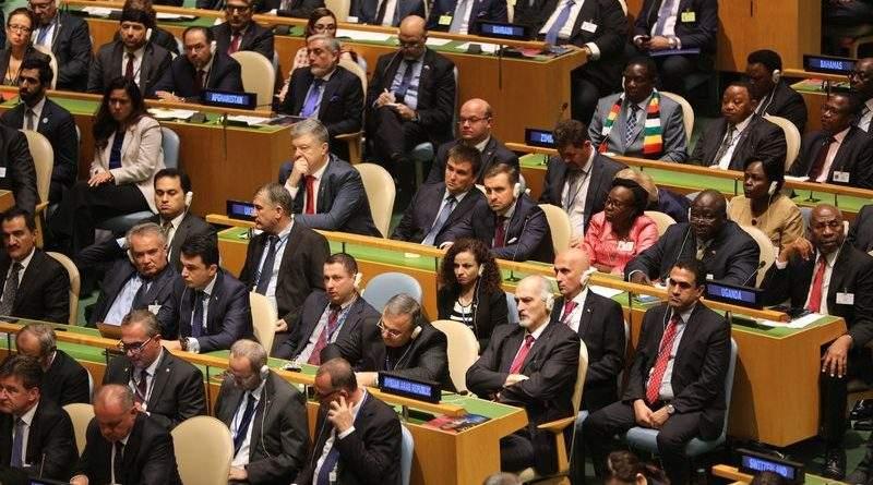 Зустрічі Президента України в рамках участі у 73-й сесії Генасамблеї ООН (фото, відео) (оновлюється)