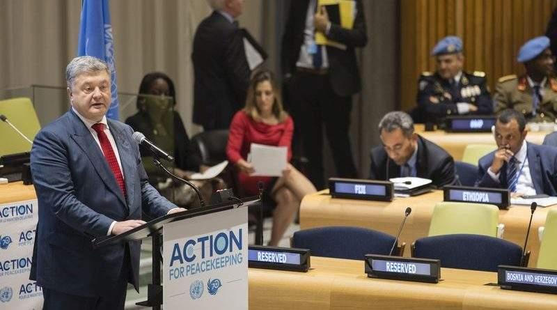 Виступ Петра Порошенка на Заході високого рівня щодо діяльності ООН з підтримання миру (фото, відео)