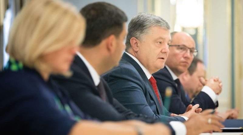 Відбулася зустріч Президента з керівниками депутатських фракцій і груп (фото, відео)