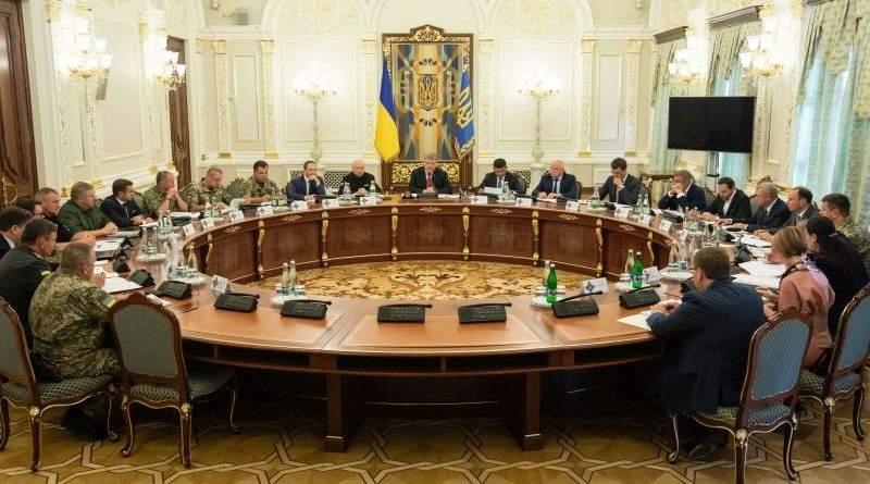 Під головуванням Президента України відбулася Рада національної безпеки і оборони (фото, відео)