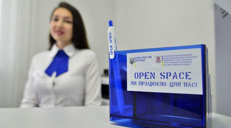 В Обухові відкрито 15-ий центр надання послуг ДРАЦС європейського рівня Open Space (фото, відео)