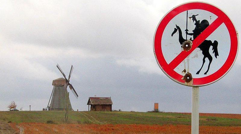 Я устал воевать с ветряными мельницами...