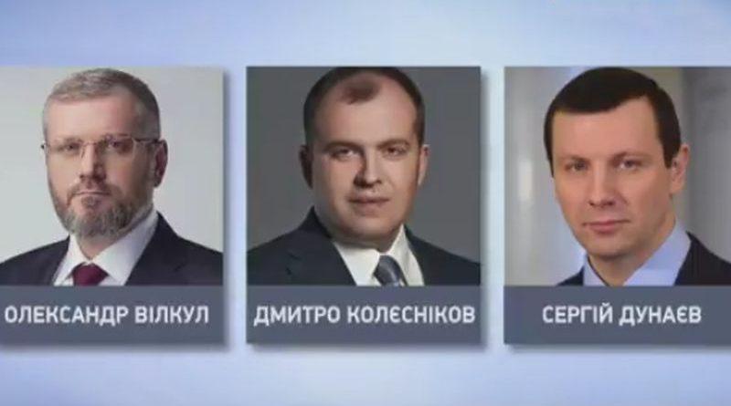 ГПУ просить ВРУ надати згоду на притягнення до кримінальної відповідальності трьох нардепів
