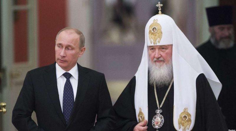 Нечаянный дар московского православия