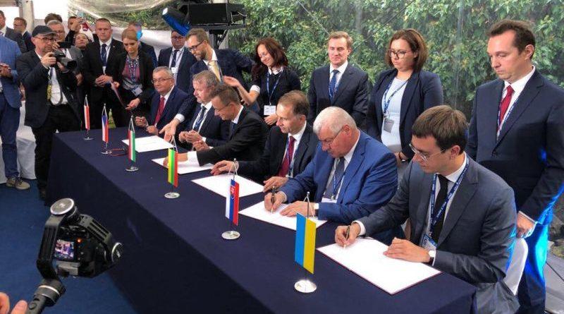Залізниці України і держав ЄС створюють єдине кільце країн Східної Європи і Балтії