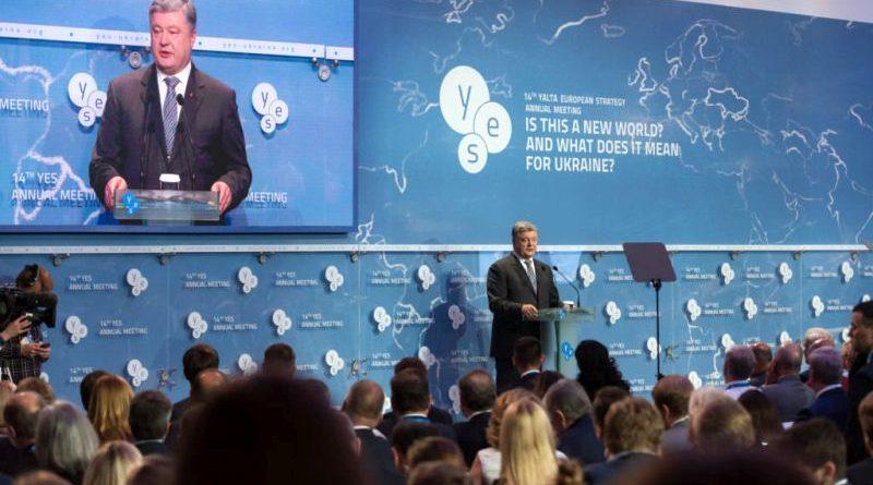 Петро Порошенко відкриє своєю промовою щорічну зустріч Ялтинської Європейської Стратегії YES