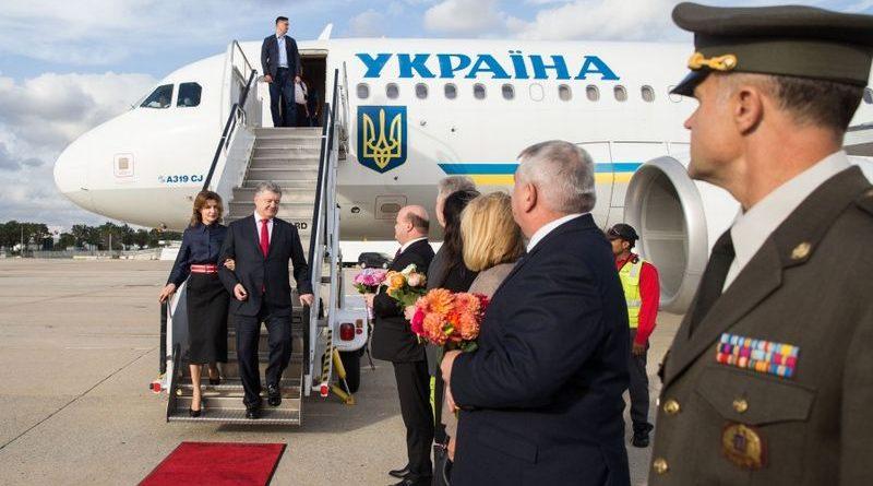 Президент України розпочав візит до США