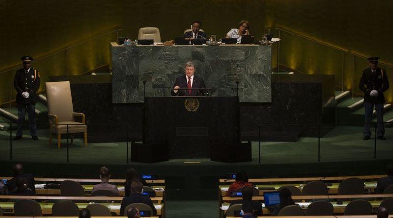 24-27 вересня Президент України  здійснить візит до США з метою участі у 73-й сесії Генеральної Асамблеї ООН