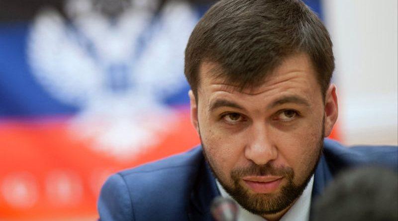 Заява МЗС України щодо наміру окупаційної адміністрації РФ в ОРДЛО провести так звані «позачергові вибори»