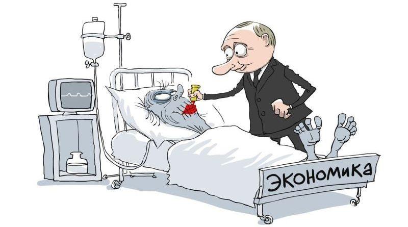 Слідами «Українська влада привела до катастрофічних змін»