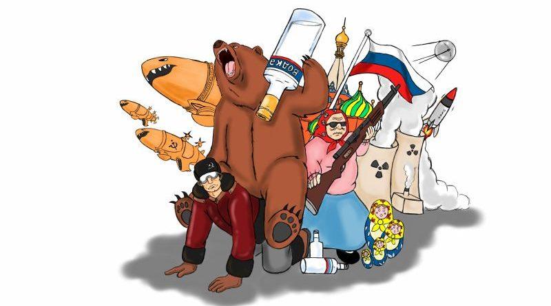 Смішні прихильники русского міра