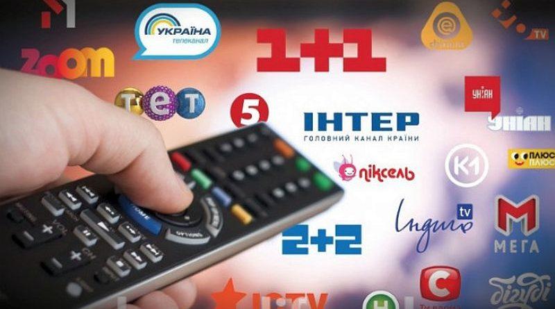 Телебачення України – до нас не треба